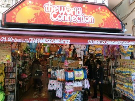 A character shop with humorous goods in Takeshita Street
